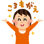 koromogae_nagasode